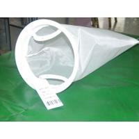 China Nonwoven Polyester filter bag Top Quality wholesale
