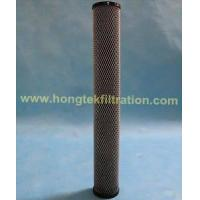 China Impregnated cellulose Carbon filter cartridges wholesale