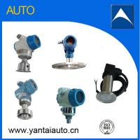 China Sanitary pressure transmitter/Flush diaphragm pressure transmitter for drinking water milk wholesale
