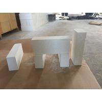 China Refractory Mullite white Thermal Insulating Fire Brick Lightweight JM23 JM26 wholesale