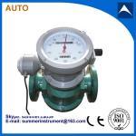 China Diesel flow meter with reasonable price wholesale