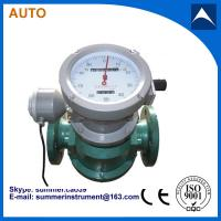 China oval gear flow meter used for vegetable oil with reasonable price wholesale