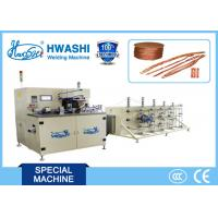 China Copper Braided Wire Automatic Welding and Cutting Machine Pertect Function wholesale