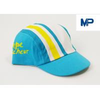 China Beautiful Personalized Baseball Caps , Three Panel Baby Cool Baseball Caps wholesale
