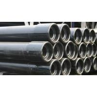 China Tubing Pipe NUE,petroleum equipments,Seaco oilfield equipment wholesale