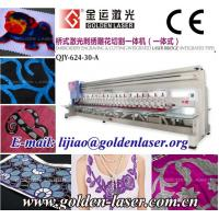 China Veil multi-layer embroidery machine with laser cutter wholesale