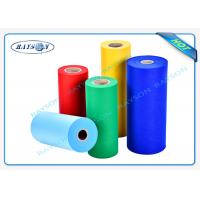 China Soft Feeling PP Spunbond Non Woven Fabric 100% Virgin For Face Mask And Surgical Gown wholesale
