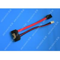 Buy cheap Anti - Static Shielded SATA HDD Power Cable Male To Male Extension Lightweight from wholesalers