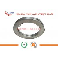 China High Resistivity Fecral Alloy Resistance Wire Anti - Corrosion For Medical Machinery wholesale