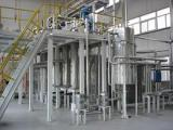 China Supercritical Fluid Extracting Device (TH) on sale