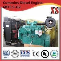 Quality Cummins G-Drive engine 6BT5.9-G2 for sale