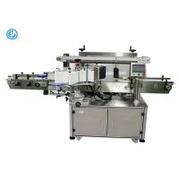 Two Sides Automatic Labeling Machine , Positioning Accuracy Square Bottle Label Applicator