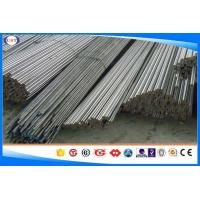 China 3Cr13/1.4028/30Cr13/X30Cr13/420S45/420/Z30C13/ Z33C13/2304/3H13/ 3H14/30KH13/420J2 stainless steel prices, small MOQ wholesale