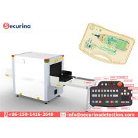 China Introscopesx Ray Security Scanner 140KV Generator Television Installation Systems wholesale