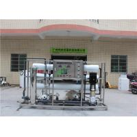China 1000L Large Brackish Water Treatment Plant Reverse Osmosis Ro Water Unit on sale