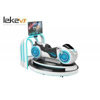 Buy cheap Virtual Reality Motorcycle/Arcade VR Game Simulator Machine/VR Racing machine from wholesalers
