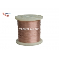 China Enameled Manganin CuNi Copper Nickel Alloy Wire Insulated wholesale