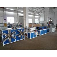China Single Wall Corrugated PVC Pipe Production Line 5mm to 15mm Diameter wholesale