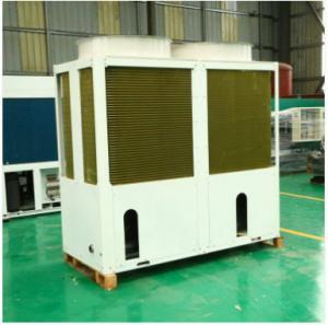 China Swimming Pool Heat Pump Hot Water Heater R407C DC Inverter Heat Pump wholesale