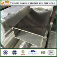 Buy cheap large diameter SUS 304 brush polish stainless steel tube ss rectangular pipe from wholesalers