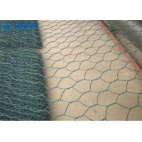 China PVC Woven Gabion Baskets Heavy Hexagonal Mesh 3.4mm Selvage Wire Easily Construct wholesale