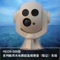 China Safety Electro Optical Tracking System For Vessel / Shipboard Surveillance On Sea wholesale