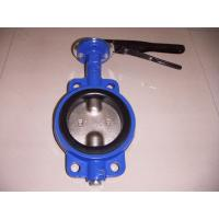 China worm gear butterfly valve, wafer butterfly valve, signal butterfly valve on sale