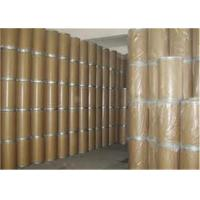 China Lincomycin Hydrochloride 859-18-7 Animals Anti Infective Drugs Raw Material wholesale