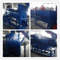 China Plastic Bottle Recycling Machine 75m*15m*6m 1500kg/H 10-15 Ton / H 10-12 Persons wholesale