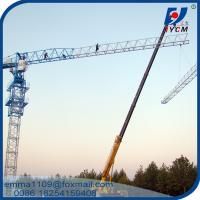 China Building Flat Top Tower Crane 5 t Capacity Real Estate FOB Quotation wholesale