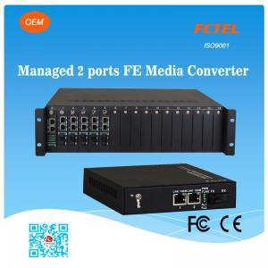 China FCTEL Managed 2 Ports 10/100M Ethernet NMS Fiber Media Converter RJ45 POE Transceiver wholesale