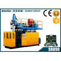 China Extrusion Blow Molding Machine for Plastic Tool Box / Hdpe Tool Cabinet SRB90 wholesale