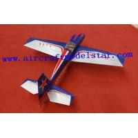 China AJ Slick 50E balsa wood plane model wholesale