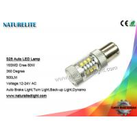 China Cree Led Auto Bulbs Automotive Led Lights Dynamo S25 16SMD 80W wholesale