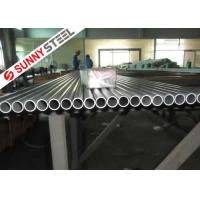 Buy cheap High Pressure Boiler Tube from wholesalers
