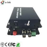 China 4-Ch HD-AHD CVI TVI CVBS 4 in 1 Over Fiber Converter  Support 720p/50, 720p/60, 1080p/25, 1080p/30 videos wholesale