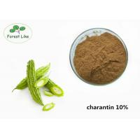 China 10% Charantin Herbal Powder For Weight Loss / Bitter Melon Extract Powder wholesale