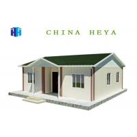 China 77 Square Meters Modern Prefabricated Houses Cement Foam Board Material wholesale