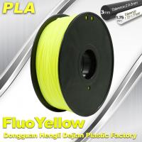 China Desktop 3D Printing Material Fluorescence Yellow Colour PLA Filament wholesale