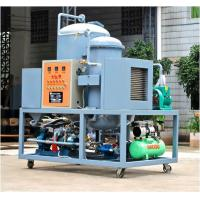 China car engine lubricating oil purifier, oil filtration system,oil filtering, oil recycle, oil treatment machine wholesale
