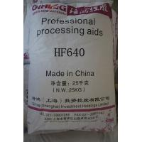 China Yellow Powder PVC Foaming Agent Poe For Thick PVC Products Cas 123 77 3 wholesale