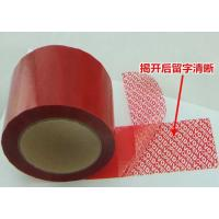 China Courier Gloosy WaterProof Tamper Seal Tape For Carton Sealing Eco Friendly wholesale