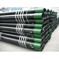 China Professional manufacturer of OTCG products-casing pipes, oil tubing wholesale