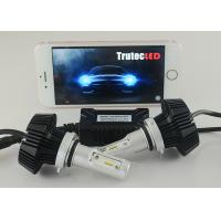 China  G7 Conversion Kit 12V LED Headlight HB4 White LED Headlight Bulbs 9006 wholesale