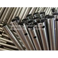 Buy cheap TOP Selling square aisi 201 202 301 304 316 decorative stainless steel micro tube from wholesalers