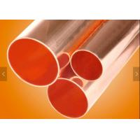 China Copper Straight Tubes Air Conditioner Material Dia 8mm For Water Heater wholesale