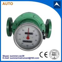 China Oval Gear Fuel Flow Meter with reasonable price wholesale