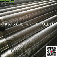 China Continuous Slot Wire Wrap Screens for Oil and Water Well Drilling wholesale