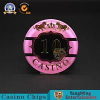 China High - Temperature Bronzing Acrylic Poker RFID Chips Standard Carton Packaging wholesale