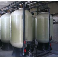 China Professional 25 TPH Water Softener Plant Easy Operation 2000*1700*800mm wholesale